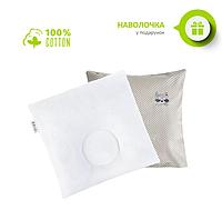 Ортопедическая подушка от 6-18мес Maxi, 25х26х8 д.9см в ассортименте