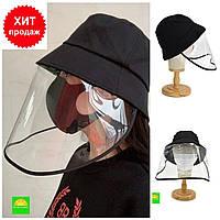 ТОП ПРОДАЖ!! Защита! Шляпа, панама с защитним экраном для лица