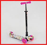 Самокат Best Scooter Розовый самокат для девочки от 2-х лет Трехколесный самокат Очень устойчив