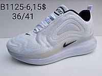 Кроссовки подросток Nike Air 720 оптом (36-41)