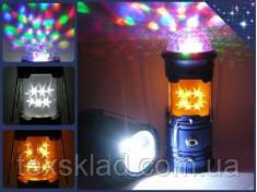 Кемпінговий складаний ліхтар c диско лампою SX-6899T (Ефект Свічки)