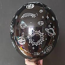 """Латексный шар с рисунком Космос черный 025 12 """"30см Belbal ТМ"""" Star """""""