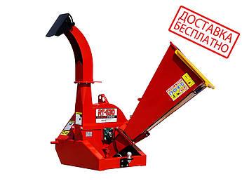 Щепорез Remet RT-630 для трактора (120 мм, 15 л.с., 4 ножа, ВОМ)