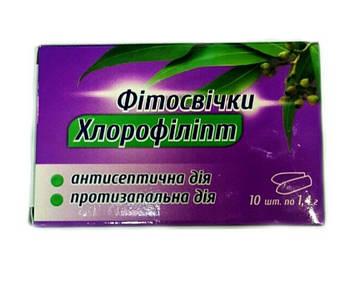 Фитосвечи с хлорофиллиптом (Вертекс) – при эрозии шейки матки, геморрое