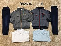Комплект тройка  для мальчиков Grace 1-5лет, фото 1