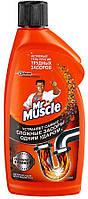 Mr Muscle гель для прочистки труб Против трудных засоров 500 мл