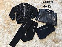 Трикотажный костюм на девочку оптом, F&D, 4-12 рр