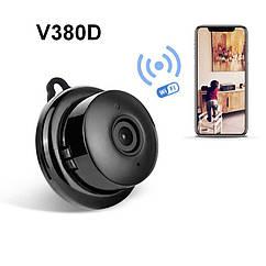 Охранная мини Wi-Fi IP-камера V380D (no IR lighting). 1080 P. Ночное видение. Датчик движения. V380