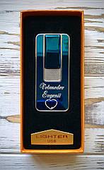 Зажигалка USB Graving Blue slider