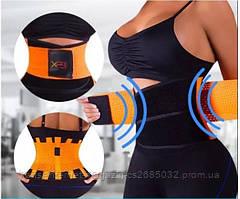 Пояс для схуднення та корекції фігури Xtreme Power Belt Розмір L/XL/XXL/XXXL