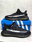 Мужские кроссовки Adidas Yeezy Boost Black 421TP, фото 4