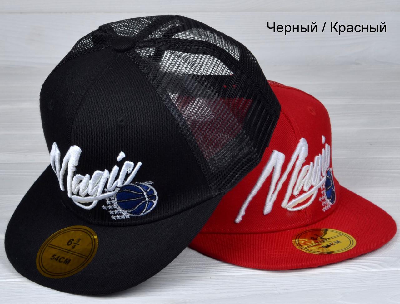 №210 Реперка Magic р.50-53 (3-6 лет)