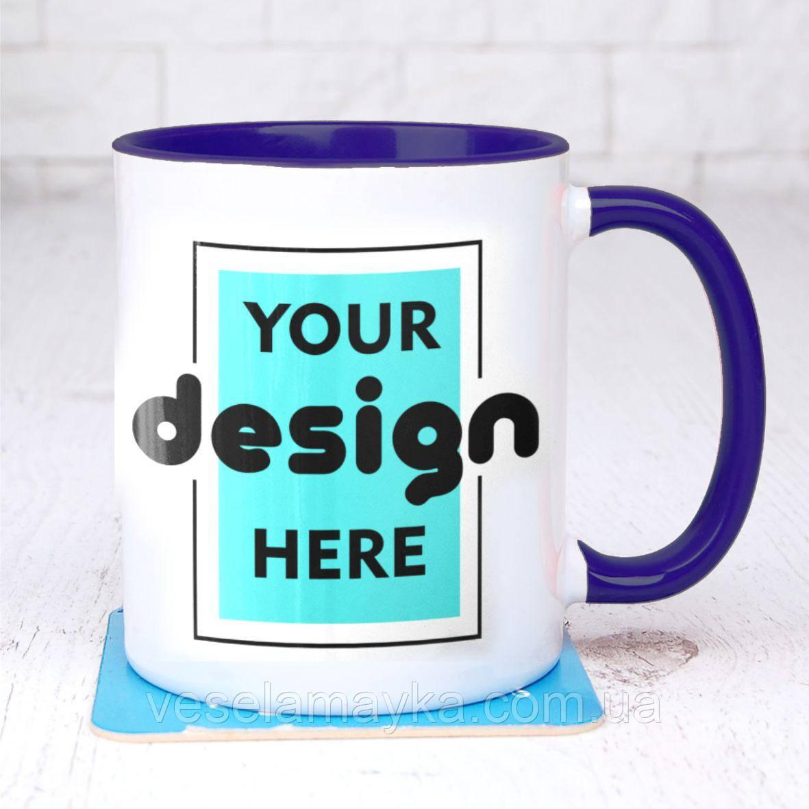 Печать на чашках (Темно-синяя середина и ручка)