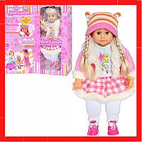 Интерактивная кукла Сенсорные ручки, говорит, поёт русский и английский язык Кукла для развития