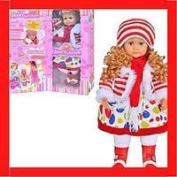 Интерактивная кукла Tongde Ангелина 1050253 R/MY 052 сенсорные ручки, говорит, поёт русский и английский язык