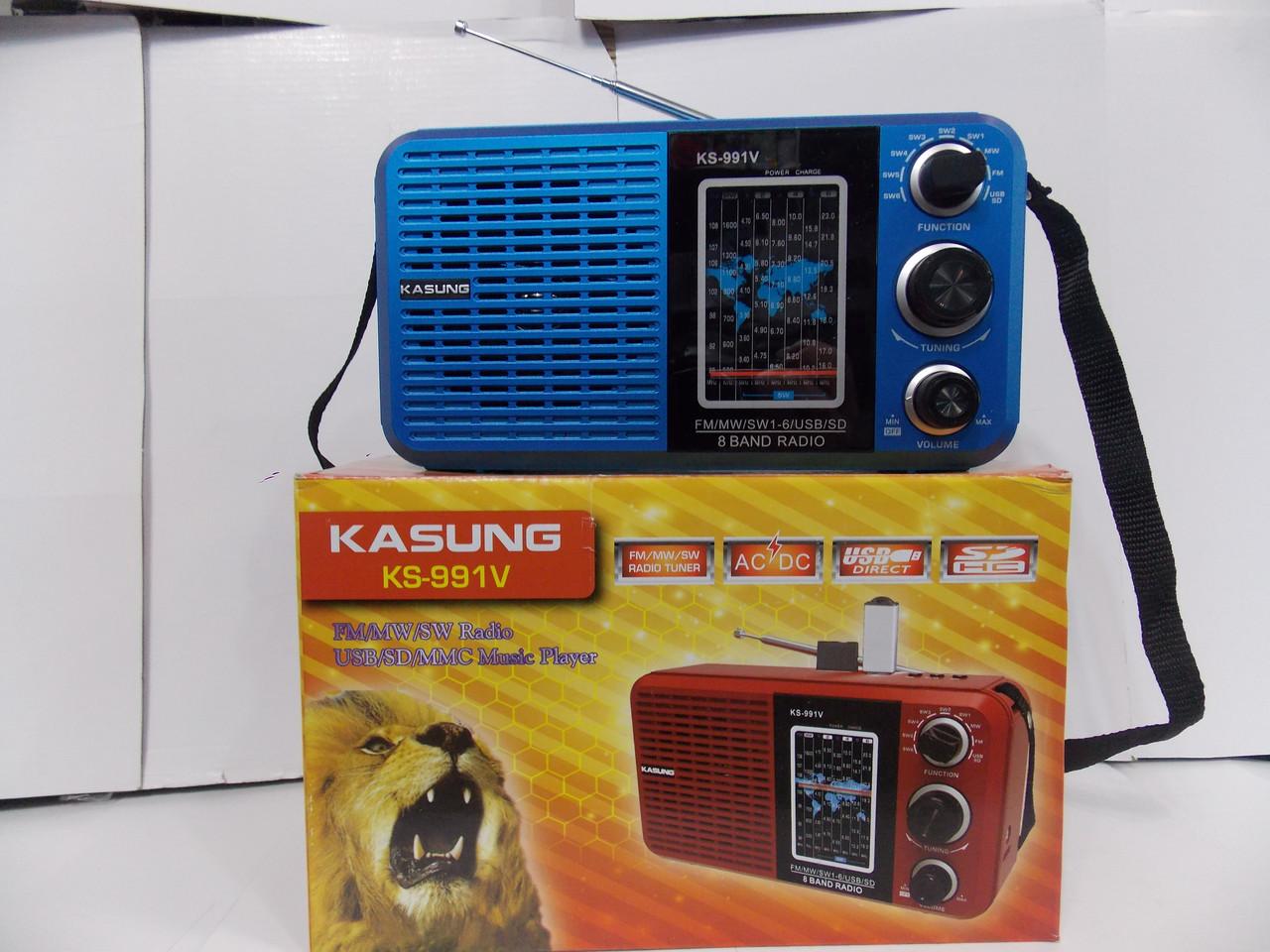 Радио Kasung KS-991 аккумулятор 220 Вт USB SD