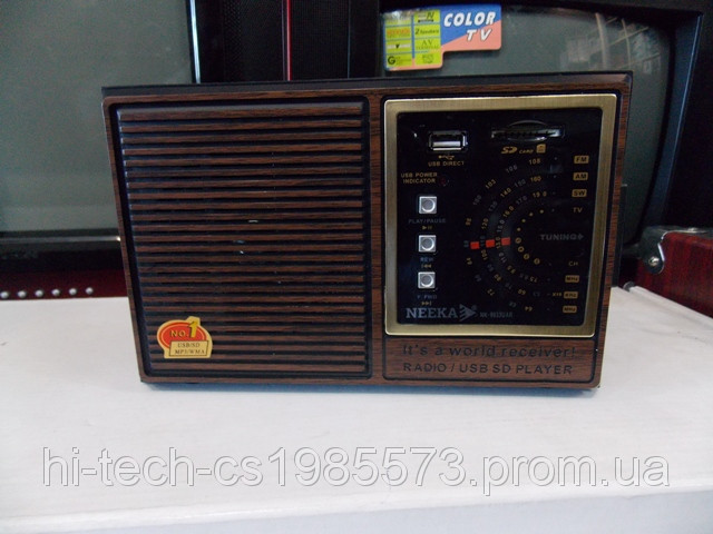 Радіо з акумулятором RX - 9922/RX-9933 акумулятор ручне налаштування радіо корпус дерево