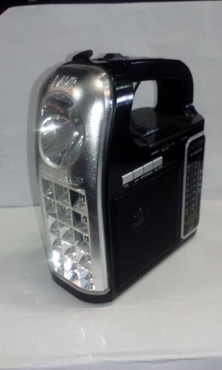 Радио с фонарем NNS NS-095 USB SD аккумулятор фонарь