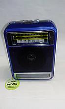 Радіо NNS NS-159 USB SD маленький ліхтарик з боку