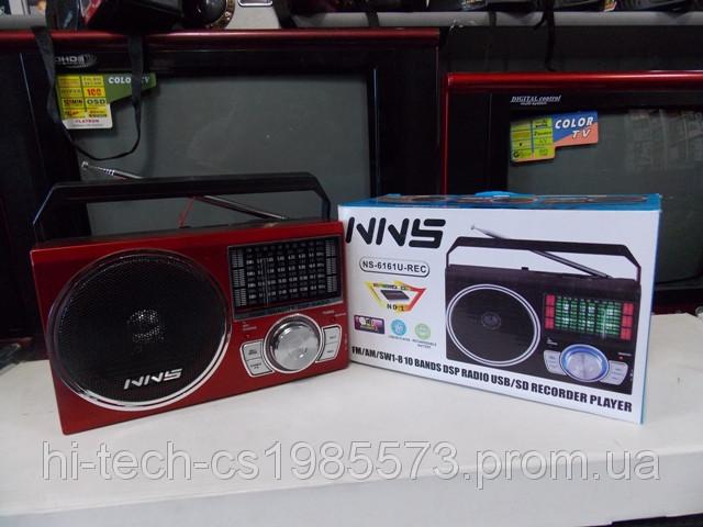 Радіоприймач c USB NS 6161 USB SD REC акумулятор