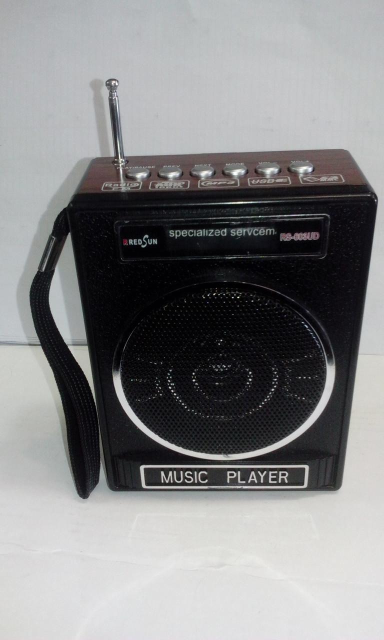 Портативное радио RS-603 USB SD