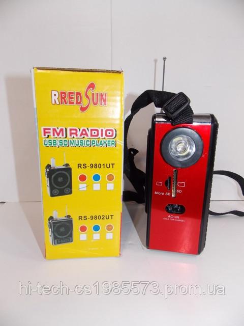 Радіо Red Sun RS-9801 USB SD ліхтарик акумулятор