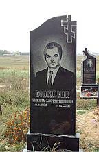 Пам'ять пам'ятники в Луцьку