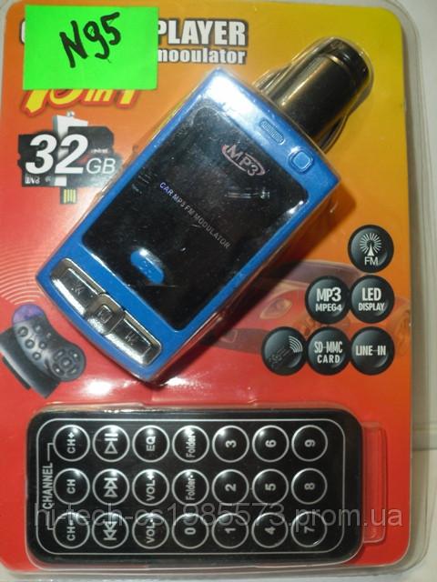 FM-модулятор N-95