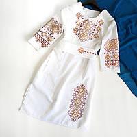 Женское красивое белое платье вышиванка с поясом
