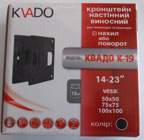 Крепления для телевизора или монитора КВАДО К-19