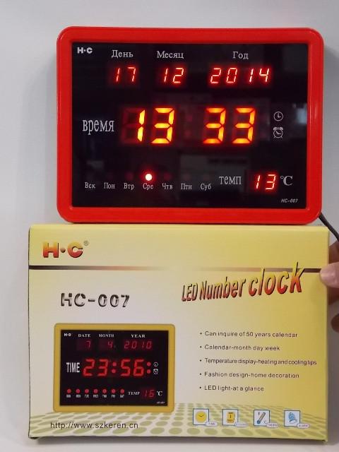 Часы настенные HC-007 30 х 25 см