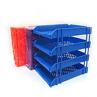 5523C-4 Пластиковый горизонтальный лоток для бумаги  4 секции синий оранжевый фиолетовый