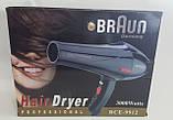 Профессиональный фен Braun Satin-Hair 9912, фото 3