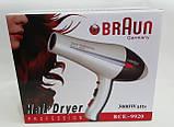 Професійний фен для волосся Braun 9920, фото 2
