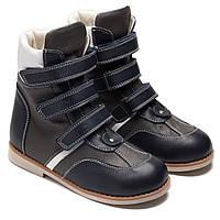 Ботинки Ecoby кожаные для мальчика, с высоким берцем, размер 24-30