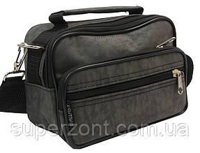 Мужская сумка-барсетка из нейлона Wallaby 2663 хаки