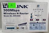 Беспроводной маршрутизатор (роутер) LB-Link BL-WR3000, фото 2