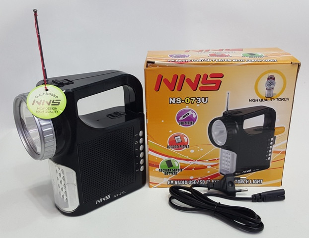 Радіоприймач з ліхтарем NSS NS-073U-REC