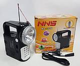 Радіоприймач з ліхтарем NSS NS-073U-REC, фото 2