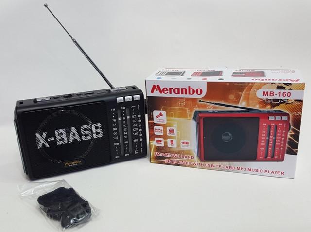Радиоприемник Meranbo MB-160