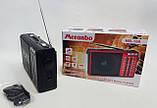 Радиоприемник Meranbo MB-160, фото 2