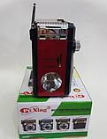 Радіоприймач Puxing PX-300 з USB, фото 4