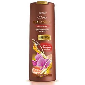 """Гель для душу """"Квітка софори"""" Вітекс Exotic Botanica 500 мл"""