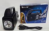 Радио  с фонарем Golon RX-1502 USB, фото 2