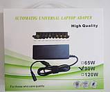 Automatic Universal Laptop Adapter 90W 10PIN зарядка универсальная, фото 2