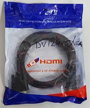 Кабель для компьютера DVI \ VGA 1,5м