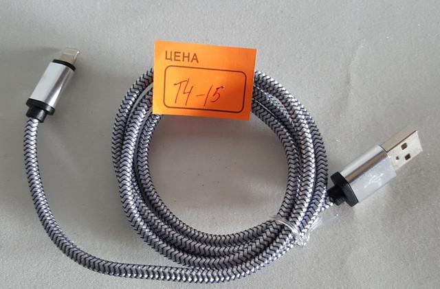 USB зарядка для IPHONE