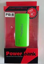 Power Bank 5600mAh 5V 1A внешний аккумулятор