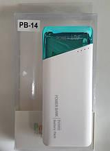 Power Bank 20000mAh  аккумулятор