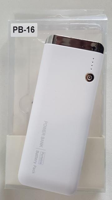 Зарядний power bank 20000mAh 5V 1,5 A додатковий акумулятор